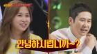 우주소녀WJSN 다영, 과거 감성돔 낚아 '기적의 소녀' 등극… '시선 집중'