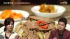 수요미식회 83회 '소고기 회무침', 중국 영향 받은 이북 음식으로 알려져…'위치 및 가격은?'