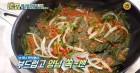 '살림9단의 만물상', 여름 입맛 사로잡아줄 3대 여름 밥상은?