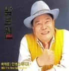 '마이웨이' 남보원, 그는 누구?…'1963년 영화인협회 주최 '스타탄생 코미디' 1위'