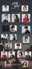 '시크릿 마더', 인물관계도에 이목집중…'송윤아·김소연·김태우·송재림 주연'