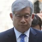 '이명박정부' 배득식 전 기무사령관 '군 댓글공작' 혐의 구속 기소…기무사 댓글 공작 조직 '스파르타' 운영