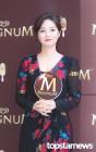 오상진 아내 김소영 아나운서, 공식 석상에서 빛난 비주얼…'결혼 후 한층 밝아진 표정'