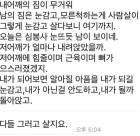 """우원재, SNS에 올린 특별한 메시지…""""눈감고 살다보니 여기까지"""""""