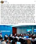 """허지웅, 현 정부에 대한 생각 밝혀 """"명쾌한 비전+엄정한 의지가 돋보인다"""""""