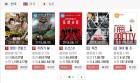 20일 영화 '탐정:리턴즈', 한국 박스오피스 부동의 1위…21일내일 개봉 예정 영화는?