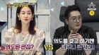 '풍문쇼', '전지적 참견 시점' 이영자와 어묵 논란 조명...왜 하필 세월호?