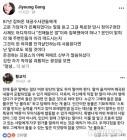'이재명-김부선 스캔들' 재점화...공지영, 주진우에 해명 요구...황교익 가세 'SNS 설전'