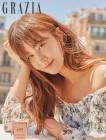 소녀시대 유리, 스페인에서도 독보적 비주얼…'분위기 여신'