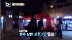 '어서와 한국은 처음이지' 알렉스 투어, 여수 핫플레이스 낭만 포차거리 입성…'핫플레이스 인정'