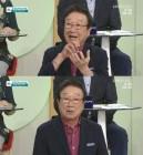 """윤문식, 폐암 3기 """"수술하면 1년 살 수 있다고 하더라""""…'현재 호전된 상태'"""