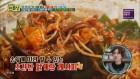 '살림 9단의 만물상' 보양식을 30분 만에 뚝딱…초간단 '얼큰 닭개장' 레시피는?