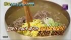 '살림 9단의 만물상' 초스피드로 내는 깊은 국물맛, 초간단 '갈비탕' 만드는 법은?