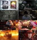 '출발! 비디오 여행' 영화대 영화, 곤지암VS 거울나라의 엘리스