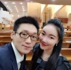 '왕진진(전준주)♥' 낸시랭, 남편과 주일에 교회에서…'소확행 일상'