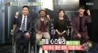 '섹션TV 연예통신' 이성민-진경-곽시양-김상호 ··· 영화 '목격자' 주역들 인터뷰