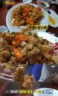 '생활의 달인-은둔식달' 충남 아산 탕수육 달인, 음식 비주얼에 이목집중…'맛집 장소와 가격은?'