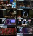 '프리한19' 공포영화19, 링-나이트메어-13일의 금요일-오멘-알포인트-사탄의 인형-애나벨-컨저링