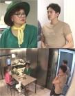 """'살림남2' 미나 남편 류필립, 화난 장모에 안절부절""""말도 하기 싫네"""""""