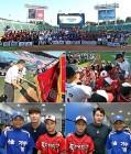 두산베어스기 어린이야구대회, 올해도 성료…가동초·동대문구 우승