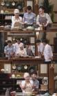 '수미네 반찬', 4주 연속 시청률 상승 기록…'다양한 먹거리+볼거리 제공'