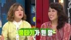 """'비디오스타' 홍지민, 30kg 감량한 다이어트 비법은? """"많이 먹는 것"""""""