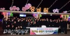 '10만명 돌파' 울산대공원 장미원 빛축제 '성료'
