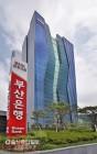 BNK부산銀, '한국투자 한국의제4차산업혁명 펀드' 판매