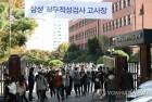 대기업 상반기 신입공채 시즌 개막…30대그룹 3월 집중