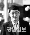 조성철, 21일 남구문예회관서 출판기념회