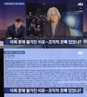 """이윤택 성추행 폭로한 이승비-김지현, """"이 발정난 인간들아""""…연이은 목격담"""
