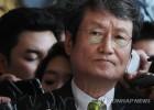 """'문성근 김여진 합성사진' 국정원 직원 구속…법원 """"증거인멸 염려"""""""