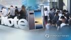 갤럭시노트8 나흘간 40만대 개통…도전장 내민 LG V30