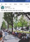 아이폰8 국내 1호 개통자 나와…LGU+ 유심으로 일본서