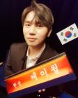 케이윌 '비정상회담' 출연 인증샷 공개...훈훈한 모습 '여심 강탈'