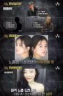 故 김주혁 사인, '사랑은 없다' 조덕제 메이킹영상, 설리 등 다양한 풍문 이야기