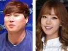 """류현진·배지현, 내년 1월 결혼...""""서로 존중·배려로 결혼 준비"""""""
