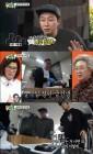 '미운우리새끼' 이상민, 참치머리회 요리실력에 정준하·탁재훈·엄마들 감탄…김건모 드론자격증 준비 나서