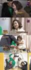 김남주, '한끼줍쇼' 출연...수줍음부터 털털함까지 솔직한 그녀의 솔직한 한끼