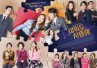 [TNMS 지상파 시청률]미워도사랑해·해피시스터즈·KBS뉴스9·2018 평창 동계올림픽 여기는 평창(생)(쇼트트랙 스피드스케이팅, 스피드스케이팅)KBS2…종편은뭉쳐야뜬다(본)·모란봉클럽(본),