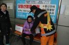 진천소방서, '주택용 소방시설 선물하기' 홍보 캠페인 실시