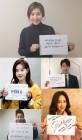 '인형의 집' 최명길-박하나-왕빛나-한상진-이은형, 해피 설 맞이 새해 인사!