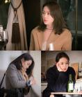 JTBC 새 금토드라마 '밥 잘 사주는 예쁜 누나' 손예진, 변함없이 '예쁜 누나'