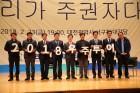 與 대전서 국민헌법콘서트 개최
