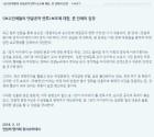 보수단체들 댓글 공작 연루說 ··· 전원책 팬카페 반박