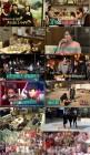 '발칙한 동거'마지막까지 빛난 동거인들...김승수-최정원 심쿵달달,솔비-슬리피-김동현 우정 케미