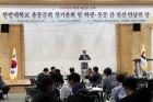 한밭대, 2018년 총동문회 정기총회