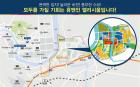 임대수요 풍부한 진주혁신도시에 '휴앤인 오피스텔' 분양 예정