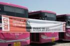 세종시 버스운행 차질 비상…교통공사 임협갈등 속 파업