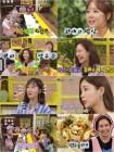 '해피투게더3' 강주은, 최민수 프로포즈 이야기로 시청률 주인공 차지